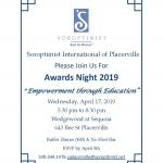 Annual Awards Night - April 17th 2019